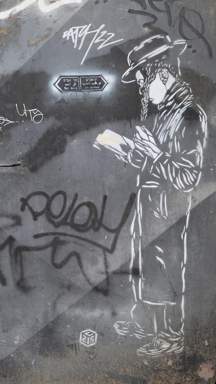 La balade des tags de Guy Sharett à Tel-Aviv