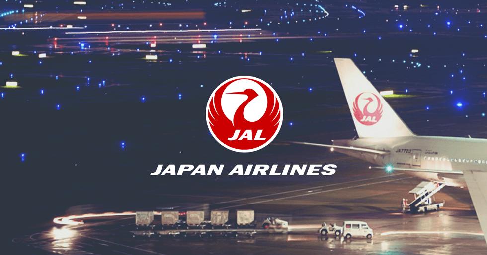 Japan Airlines va établir une compagnie aérienne low-cost à l'international